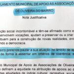 Oliveira do Bairro: Oposição dividida na votação do Regulamento Municipal de Apoio ao Associativismo