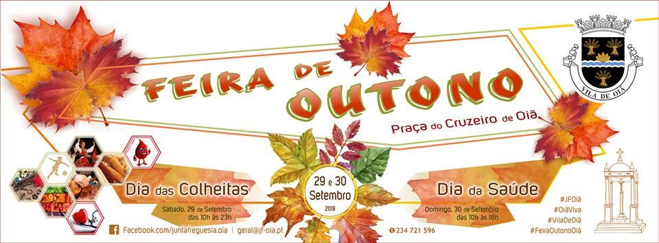Oiã: Feira de Outono este fim de semana na Praça do Cruzeiro