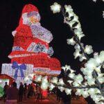 Natal de Águeda animado e iluminado