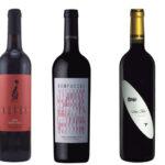 """Rota da Bairrada: """"Bairrada em Prova"""" com novos vinhos em cartaz"""