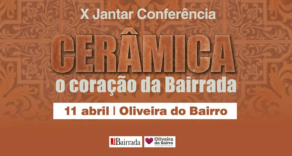 JB e Município de Oliveira do Bairro organizam jantar conferência dirigido ao setor da cerâmica