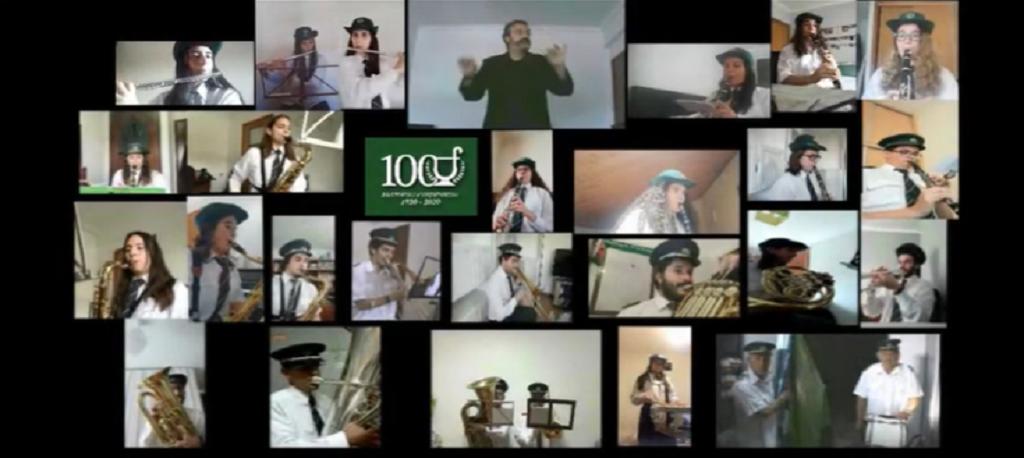 Filarmónica Pampilhosense celebra hoje 100 anos (com vídeo)